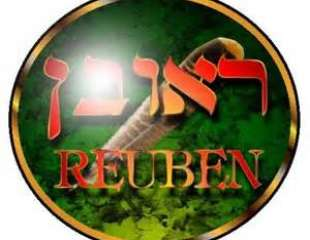 The Tribe of Reuben - The So-Called Seminole and Muskogee Indians
